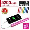 モバイルバッテリー 充電器 iphone android i...