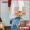 在庫限り! New ! Remax Winter portable holster for iPad Pro 9.7