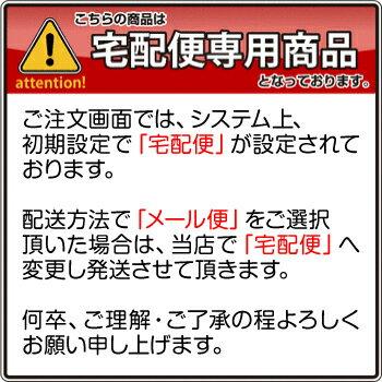 【宅配便送料無料】キヤノンプリンター用CRG-3314色【2個セット】【互換トナー】Canonトナーカートリッジトナー