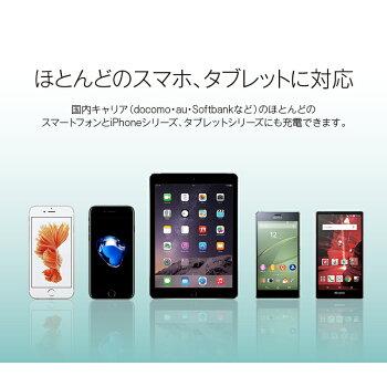 【楽天ランキング1位獲得】モバイルバッテリー大容量軽量10000mah送料無料極薄iphoneiPhone7Plusアイフォン7iPhone6plusiPhone6iPhone6siPhone5iPhoneSEスマホ充電器薄型GALAXYS8XperiaXZsXz5z3エクスペリアギャラクシーAQUOS