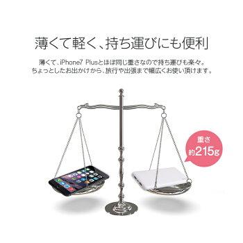 【楽天ランキング1位獲得】送料無料大容量モバイルバッテリー10000mAh極薄軽量スマートフォンスマホ充電器薄型携帯充電器充電ケーブルiPhone6spllusプラスiPhoneSEiPhone6iPhone5sSE54Xperiaアンドロイドusbアイフォン6sモバイル充電器【予約】