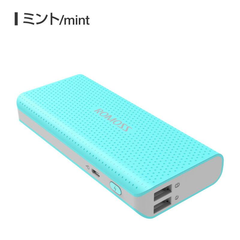 【楽天市場】【ポイント2倍!】モバイルバッテリー  …