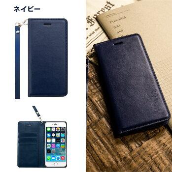 \29時間限定1,260円/全機種対応iPhone7ケース手帳型iphone7plusiphone6sケースiPhone6iPhoneSEスマホケースケースアイフォン7アイフォン6GALAXYS7edgeS8iPhone6siPhone5sプラスXperiaXperformanceXZs手帳型ケーススマホカバー