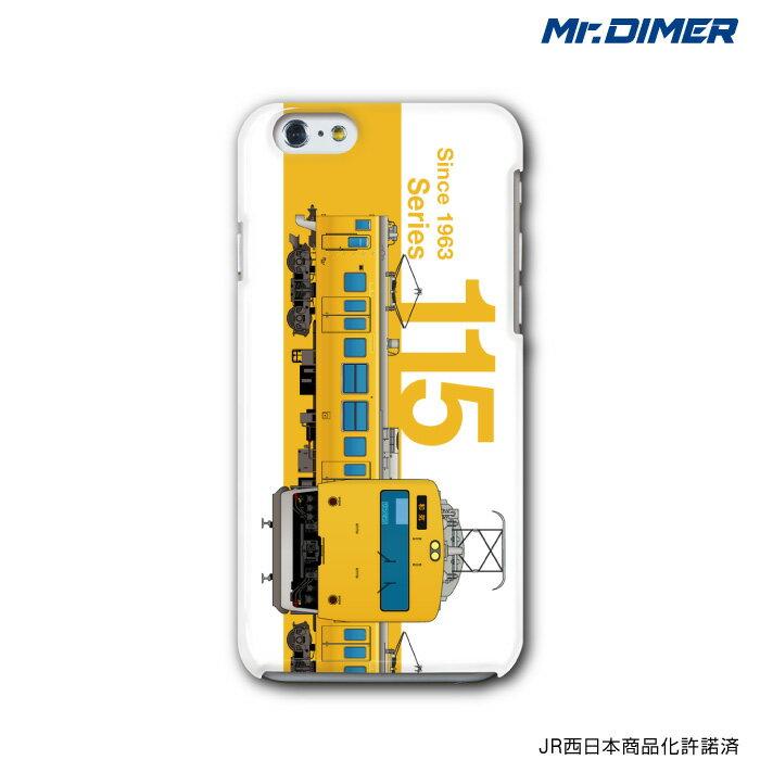 [◆]JR西日本 115系 N40先頭改造車 中国地域色スマホケース iPhone7ケース iPhone6s iPhoneSE iPhone6 5s 5 5c【ハードケースタイプ:ts1003ha-hmc01】鉄道 電車 鉄道ファン グッズ スマホカバー iPhoneケースミス