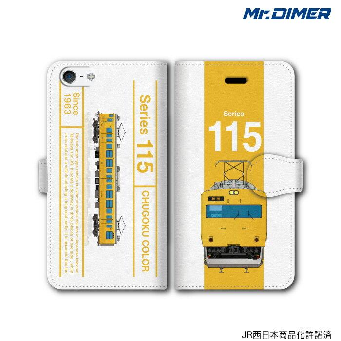 [◆]JR西日本 115系 N40先頭改造車 中国地域色スマホケース iPhone7 iPhone6s 6splus iPhoneSE 6 6Plus 5s 5 5c【手帳型ケースタイプ:ts1003nd-umc02】電車 鉄道ファン グッズ スマホカバー iPhone7ケース