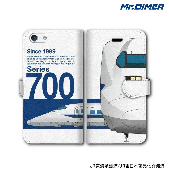 [◆]JR西日本 東海道・山陽新幹線 700系スマホケース iPhone7 iPhone6s 6splus iPhoneSE iPhone6 6plus 5s 5 5c【手帳型ケースタイプ:ts1014na-umc02】鉄道 電車 鉄道ファン グッズ スマホカバー iPhone7