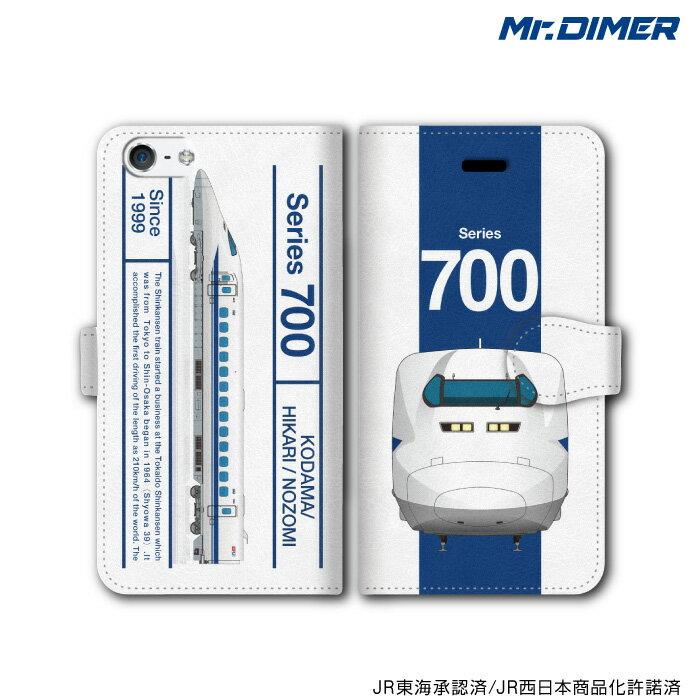 [◆]JR西日本 東海道・山陽新幹線 700系スマホケース iPhone7 iPhone6s 6splus iPhoneSE iPhone6 6plus 5s 5 5c【手帳型ケースタイプ:ts1014nd-umc02】鉄道 電車 鉄道ファン グッズ スマホカバー iPhone7