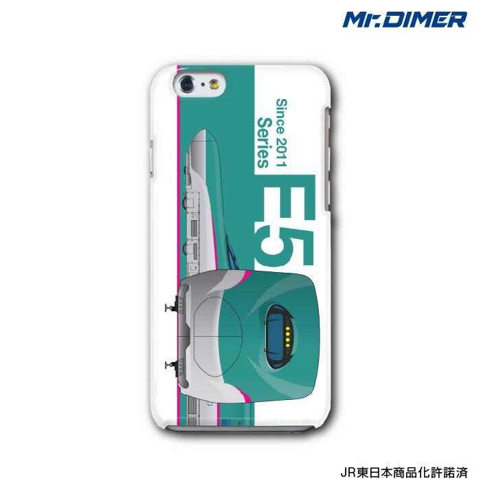 [◆]JR東日本 東北新幹線 E5系スマホケース iPhone7ケース iPhone6s iPhone6【ハードケースタイプ:ts1029ha-hmc01】鉄道 電車 鉄道ファン グッズ スマホカバー 携帯ケース アイフォンケース iPhoneケース