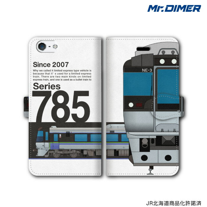 [◆]JR北海道 785系 すずらんスマホケース iPhone7 iPhone6s 6splus iPhoneSE 6 6plus 5s 5 5c【手帳型ケースタイプ:ts1031na-umc02】電車 鉄道ファン グッズ スマホカバー iPhone7ケース 手帳型スマホケースミス