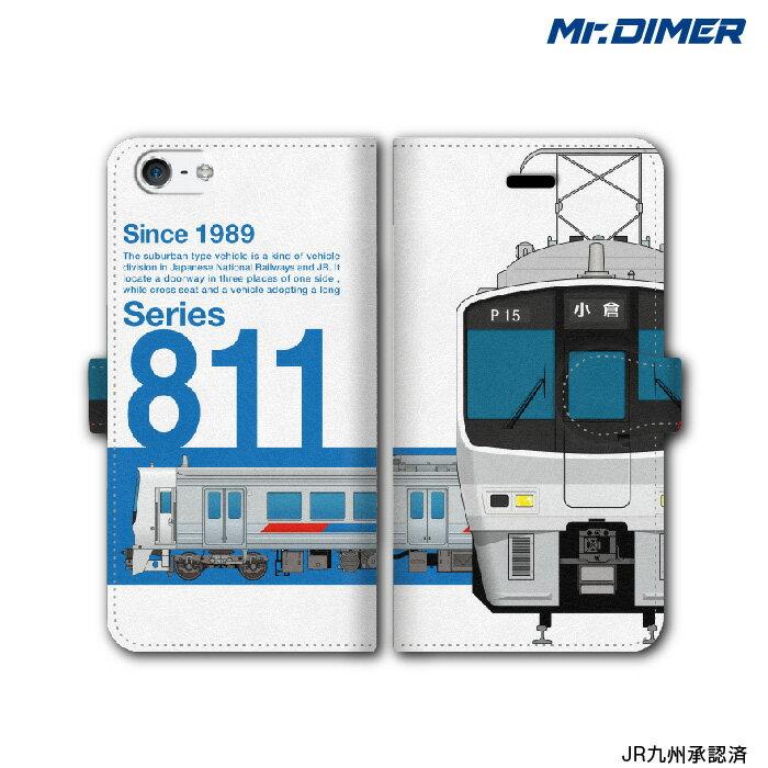 [◆]JR九州 811系スマホケース iPhone7 iPhone6s 6splus iPhoneSE iPhone6 6plus 5s 5 5c【手帳型ケースタイプ:ts1034na-umc02】鉄道 電車 鉄道ファン グッズ スマホカバー iPhone7ケース 手帳型スマホケースミス