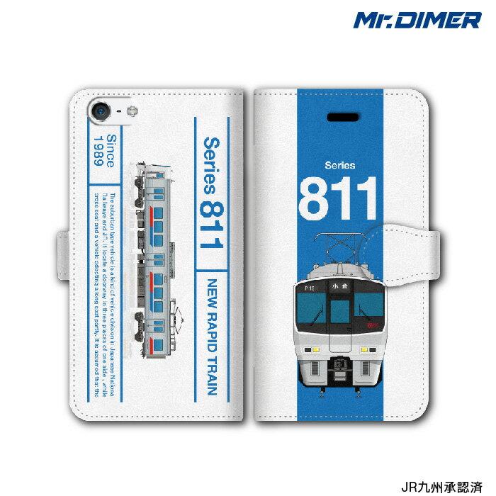 [◆]JR九州 811系スマホケース iPhone7 iPhone6s 6splus iPhoneSE iPhone6 6plus 5s 5 5c【手帳型ケースタイプ:ts1034nd-umc02】鉄道 電車 鉄道ファン グッズ スマホカバー iPhone7ケース 手帳型スマホケースミス