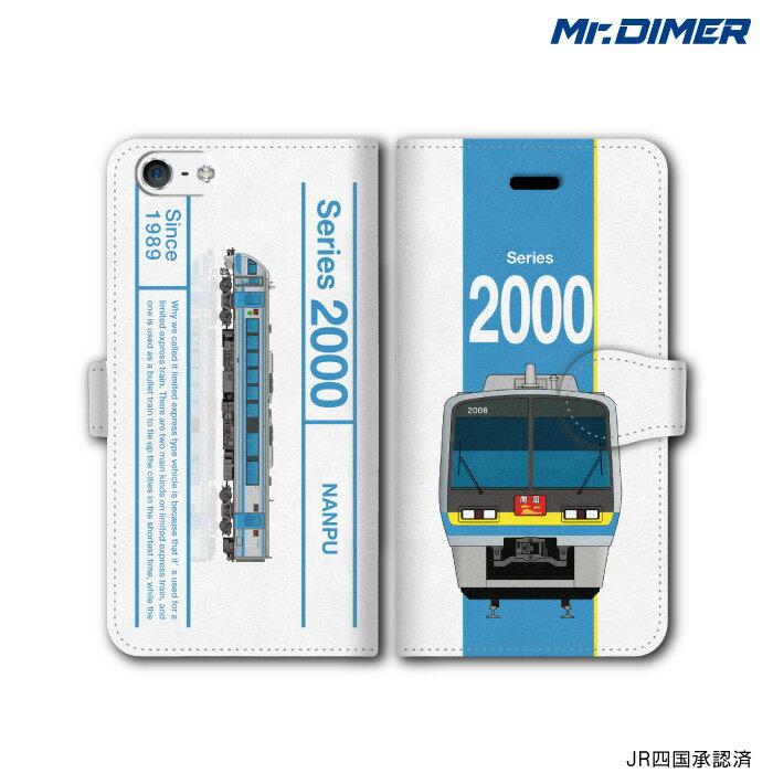 [◆]JR四国 2000系 南風スマホケース iPhone7ケース iPhone7 iPhone6s iPhone6【手帳型ケースタイプ:ts1037nd-umc02】電車 鉄道ファン グッズ スマホカバー iPhoneケース 手帳型スマホケース アイフォン6s