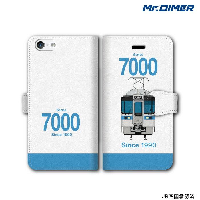 [◆]JR四国 7000系スマホケース iPhone7ケース iPhone7 iPhone6s iPhone6【手帳型ケースタイプ:ts1038nb-umc02】鉄道 電車 鉄道ファン グッズ スマホカバー iPhoneケース 手帳型スマホケース アイフォン6s