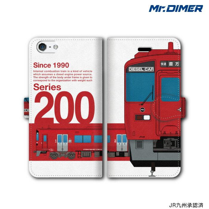 [◆]JR九州 キハ200系「赤い快速」スマホケース iPhone7 iPhone6s 6splus iPhoneSE iPhone6 6plus 5s 5 5c【手帳型ケースタイプ:ts1045na-umc02】鉄道 電車 鉄道ファン グッズ スマホカバー iPhone7ケース