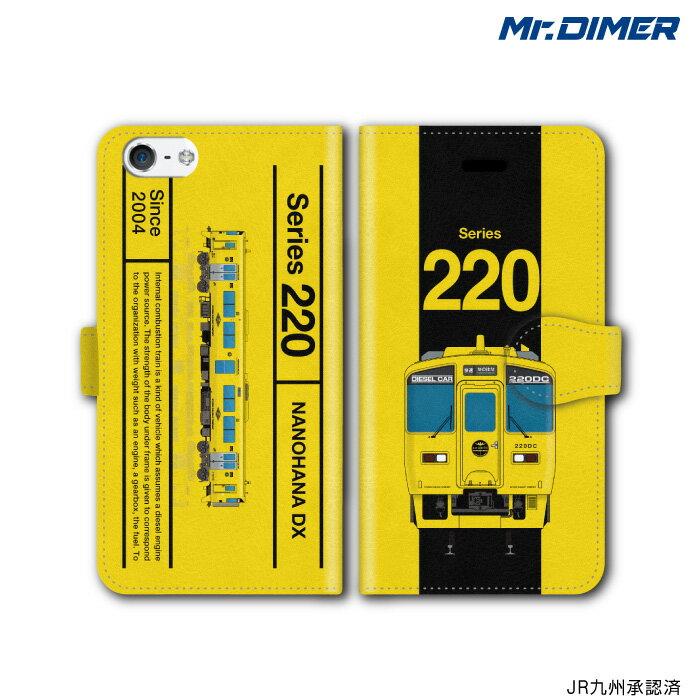 [◆]JR九州キハ220系 なのはなDXスマートフォンケース【手帳型ケースタイプ:ts1046nd-umc02】鉄道 スマホケース 手帳型 電車 鉄道ファン グッズ スマホカバー iPhone7ケース iPhone7 iPhoneケース アイフォン7ミス