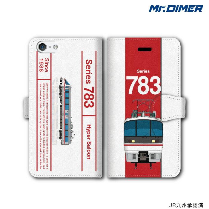 [◆]JR九州 783系 ハイパーサルーンスマホケース iPhone7 iPhone6s 6splus iPhoneSE iPhone6 6plus 5s 5 5c【手帳型ケースタイプ:ts1050nd-umc02】鉄道 電車 鉄道ファン グッズ スマホカバー iPhone7ケー