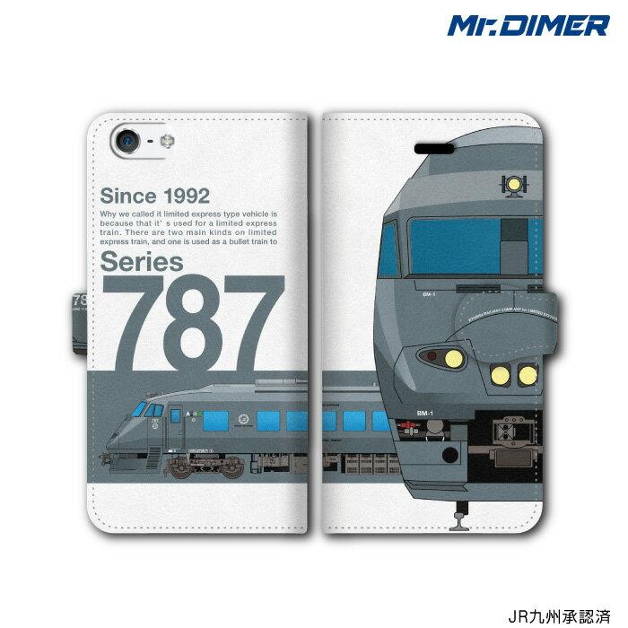 [◆]JR九州 787系 アラウンド・ザ・九州スマホケース iPhone7 iPhone6s 6splus iPhoneSE iPhone6 6plus 5s 5 5c【手帳型ケースタイプ:ts1051na-umc02】鉄道 電車 鉄道ファン グッズ スマホカバー iPhone7