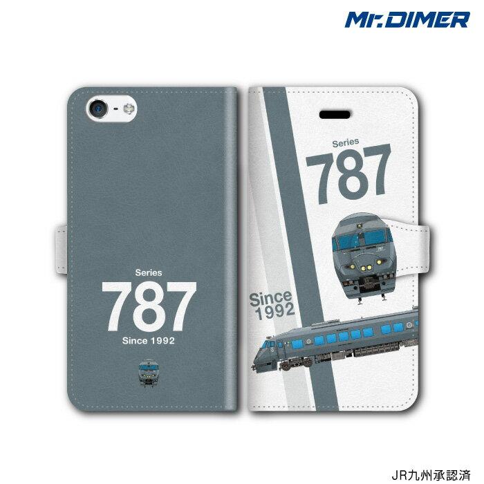 [◆]JR九州 787系 アラウンド・ザ・九州スマホケース iPhone7 iPhone6s 6splus iPhoneSE iPhone6 6plus 5s 5 5c【手帳型ケースタイプ:ts1051ne-umc02】鉄道 電車 鉄道ファン グッズ スマホカバー iPhone7