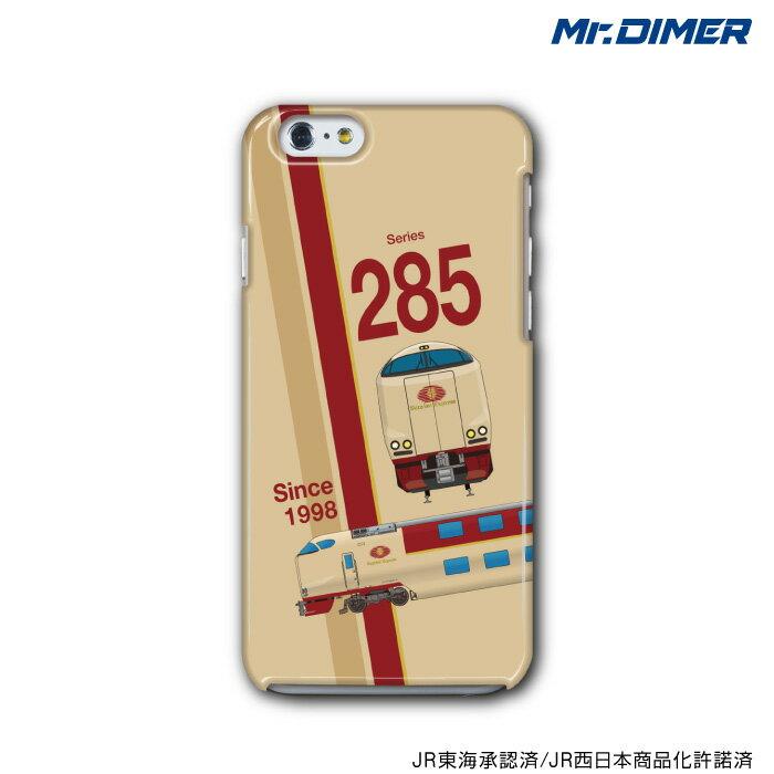 [◆]JR西日本 285系 0番台 サンライズエクスプレススマホケース iPhone7 iPhone6s iPhoneSE iPhone6 5s 5 5c【ハードケースタイプ:ts1053he-hmc01】鉄道 電車 鉄道ファン グッズ スマホカバー iPhone7ケースミスタ
