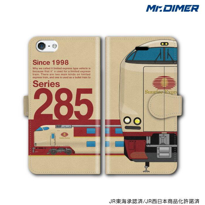 [◆]JR西日本 285系 0番台 サンライズエクスプレススマホケース iPhone7 iPhone6s 6splus iPhoneSE 6 6plus 5s 5 5c【手帳型ケースタイプ:ts1053na-umc02】電車 鉄道ファン グッズ スマホカバー iPhone7
