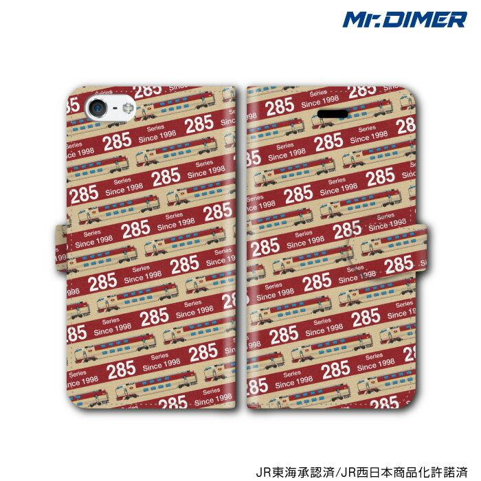[◆]JR西日本 285系 0番台 サンライズエクスプレススマホケース iPhone7 iPhone6s 6splus iPhoneSE 6 6plus 5s 5 5c【手帳型ケースタイプ:ts1053nf-umc02】電車 鉄道ファン グッズ スマホカバー iPhone7