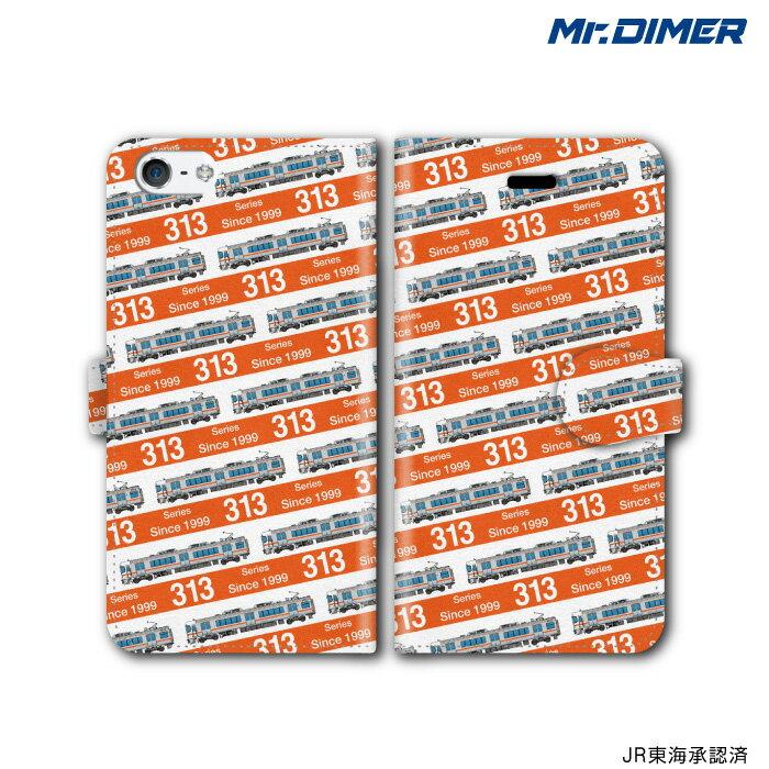 [◆]JR東海 313系1000番台スマホケース iPhone7ケース iPhone7 iPhone6s iPhone6【手帳型ケースタイプ:ts1060nf-umc02】電車 鉄道ファン グッズ スマホカバー iPhoneケース 手帳型スマホケース アイフォン
