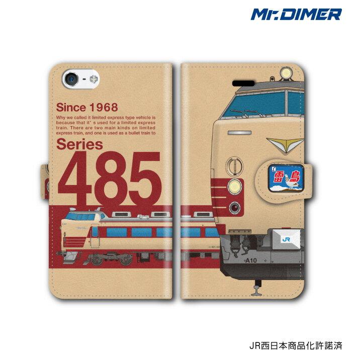 [◆]JR西日本 485系300番台 A10編成スマホケース iPhone7 iPhone6s 6splus iPhoneSE iPhone6 6plus 5s 5 5c【手帳型ケースタイプ:ts1068na-umc02】鉄道 電車 鉄道ファン グッズ スマホカバー iPhone7ケー
