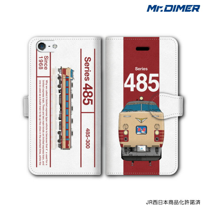[◆]JR西日本 485系300番台 A10編成スマホケース iPhone7 iPhone6s 6splus iPhoneSE iPhone6 6plus 5s 5 5c【手帳型ケースタイプ:ts1068nd-umc02】鉄道 電車 鉄道ファン グッズ スマホカバー iPhone7ケー