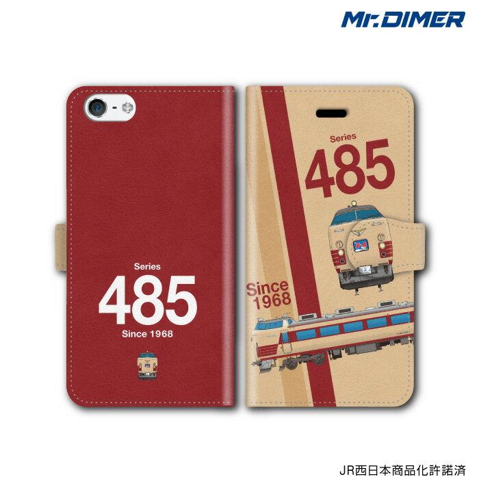 [◆]JR西日本 485系300番台 A10編成スマホケース iPhone7 iPhone6s 6splus iPhoneSE iPhone6 6plus 5s 5 5c【手帳型ケースタイプ:ts1068ne-umc02】鉄道 電車 鉄道ファン グッズ スマホカバー iPhone7ケー
