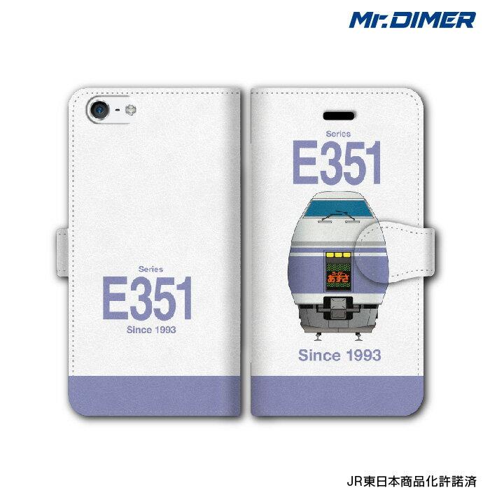 [◆]JR東日本 E351系 スーパーあずさスマホケース iPhone7ケース iPhone7 iPhone6s iPhone6【手帳型ケースタイプ:ts1073nb-umc02】鉄道 電車 鉄道ファン グッズ スマホカバー iPhoneケース 手帳型スマホケースミス