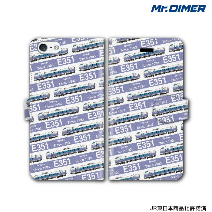 [◆]JR東日本 E351系 スーパーあずさスマホケース iPhone7ケース iPhone7 iPhone6s iPhone6【手帳型ケースタイプ:ts1073nf-umc02】鉄道 電車 鉄道ファン グッズ スマホカバー iPhoneケース 手帳型スマホケースミス