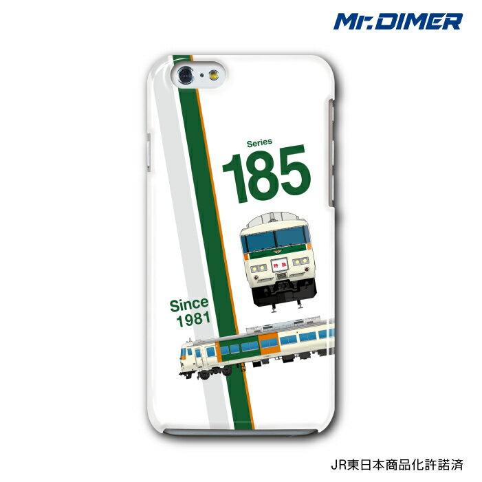 [◆]JR東日本 185系0番台 踊り子スマホケース iPhone7ケース iPhone6s iPhone6【ハードケースタイプ:ts1080he-hmc01】鉄道 電車 鉄道ファン グッズ スマホカバー 携帯ケース アイフォンケース iPhoneケー