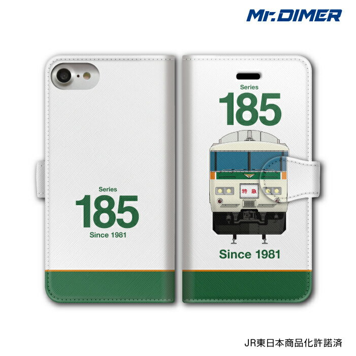 [◆]JR東日本 185系0番台 踊り子スマホケース iPhone7ケース iPhone7 iPhone6s iPhone6【手帳型ケースタイプ:ts1080nb-umc02】鉄道 電車 鉄道ファン グッズ スマホカバー iPhoneケース 手帳型スマホケース