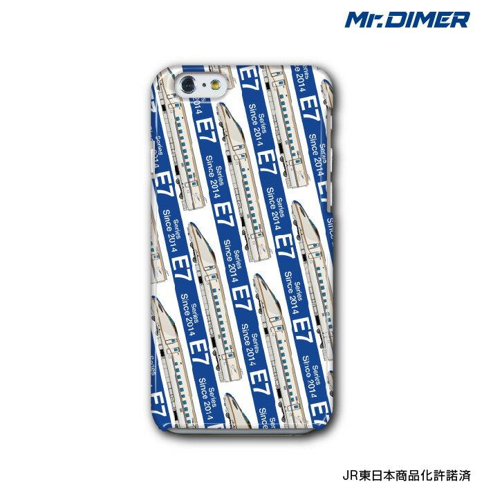 [◆]JR東日本 北陸新幹線 E7系スマホケース iPhone7ケース iPhone6s iPhone6【ハードケースタイプ:ts1099hf-hmc01】鉄道 電車 鉄道ファン グッズ スマホカバー 携帯ケース アイフォンケース iPhoneケース