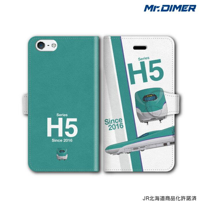 [◆]JR北海道 新幹線 H5系スマホケース iPhone7 iPhone6s 6splus iPhoneSE 6 6Plus 5s 5 5c【手帳型ケースタイプ:ts1110ne-umc02】電車 鉄道ファン グッズ スマホカバー iPhone7ケース 手帳型スマホケース