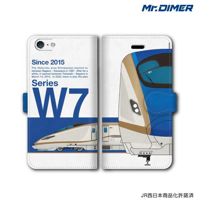 [◆]JR西日本 北陸新幹線 W7系スマホケース iPhone7 iPhone6s 6splus iPhoneSE 6 6plus 5s 5 5c【手帳型ケースタイプ:ts1114na-umc02】電車 鉄道ファン グッズ スマホカバー iPhone7ケース 手帳型スマホケースミス