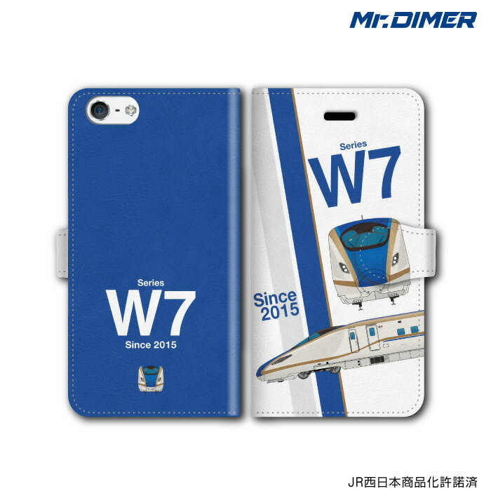 [◆]JR西日本 北陸新幹線 W7系スマホケース iPhone7 iPhone6s 6splus iPhoneSE 6 6plus 5s 5 5c【手帳型ケースタイプ:ts1114ne-umc02】電車 鉄道ファン グッズ スマホカバー iPhone7ケース 手帳型スマホ