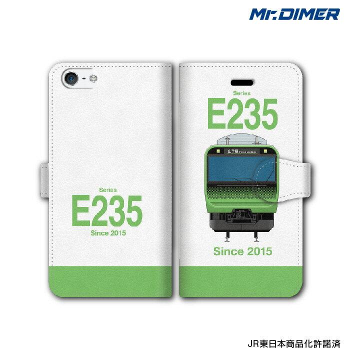 [◆]JR東日本 E235系 山手線スマホケース iPhone7ケース iPhone6s iPhone6【手帳型ケースタイプ:ts1115nb-umc02】鉄道 電車 鉄道ファン グッズ スマホカバー 携帯ケース 手帳型スマホケース iPhoneケー