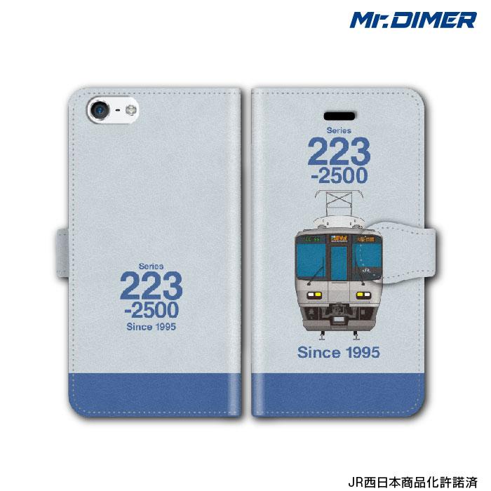 スマートフォン・携帯電話アクセサリー, ケース・カバー JR 2232500 :ts1170nb-umc02 iPhone7 iPhone7 iPhone