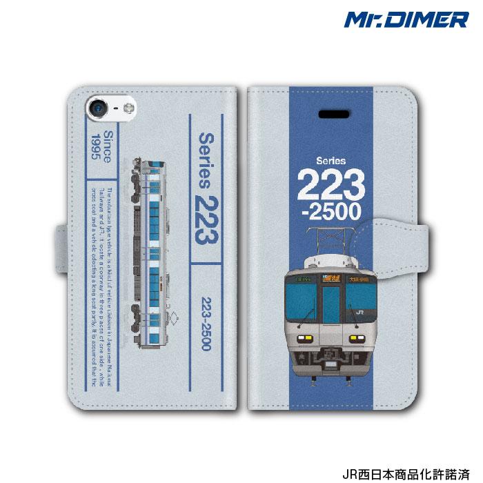 スマートフォン・携帯電話アクセサリー, ケース・カバー JR 2232500 :ts1170nd-umc02 iPhone7 iPhone7 iPhone