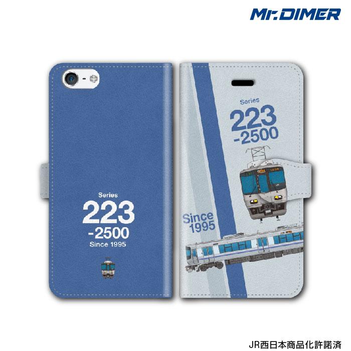 スマートフォン・携帯電話アクセサリー, ケース・カバー JR 2232500 :ts1170ne-umc02 iPhone7 iPhone7 iPhone