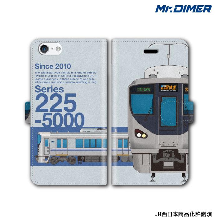 スマートフォン・携帯電話アクセサリー, ケース・カバー JR 2255000 :ts1175na-umc02 iPhone7 iPhone7 iPhone