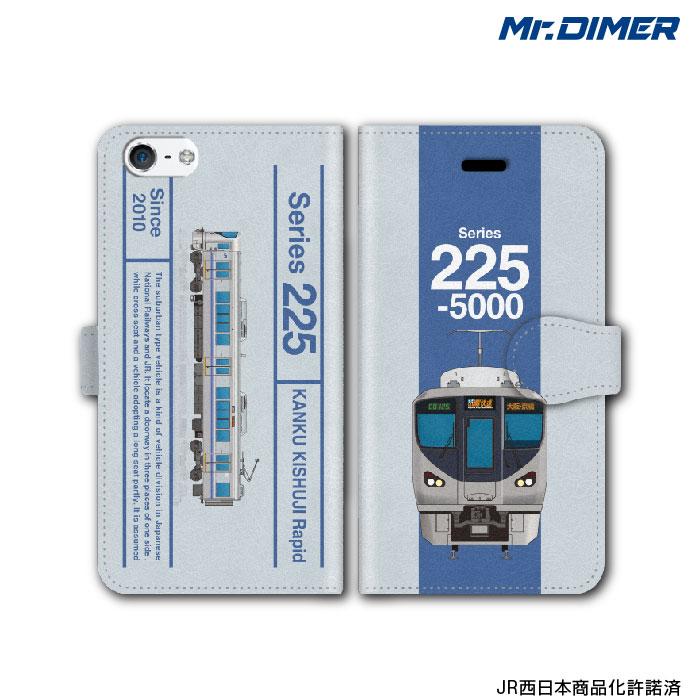 スマートフォン・携帯電話アクセサリー, ケース・カバー JR 2255000 :ts1175nd-umc02 iPhone7 iPhone7 iPhone