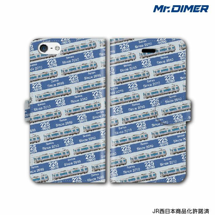 スマートフォン・携帯電話アクセサリー, ケース・カバー JR 2255000 :ts1175nf-umc02 iPhone7 iPhone7 iPhone