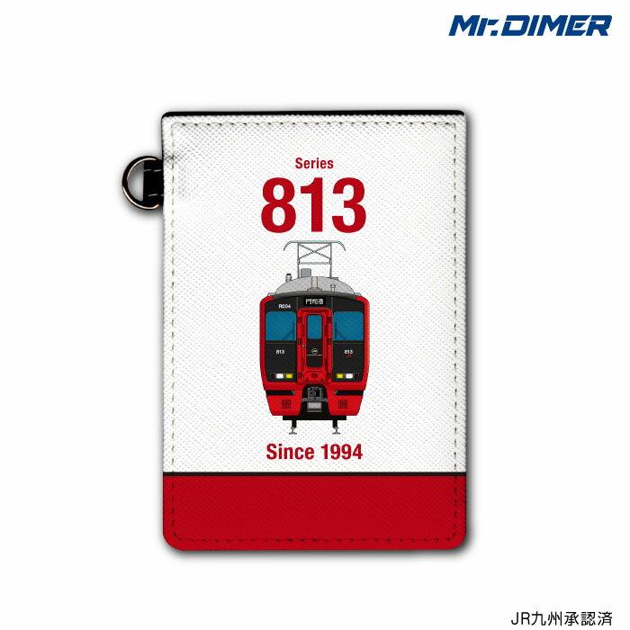 [◆]JR九州 813系 0番台 登場時ICカード・定期入れパスケース:【ts1033pb-ups01】鉄道 電車 鉄道ファン グッズ パスケースミスターダイマー Mr.DIMER