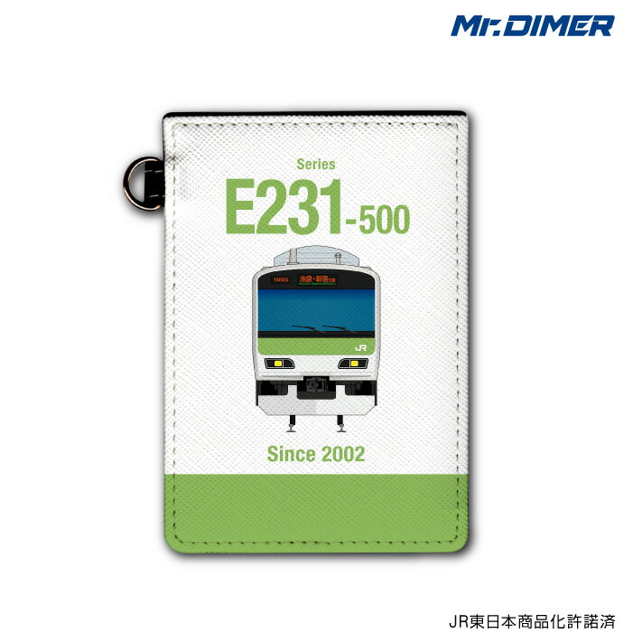 [◆]JR東日本 E231系500番台 山手線【ICカード・定期入れパスケース:ts1070pb-ups01】鉄道 電車 鉄道ファン グッズ パスケースミスターダイマー Mr.DIMER