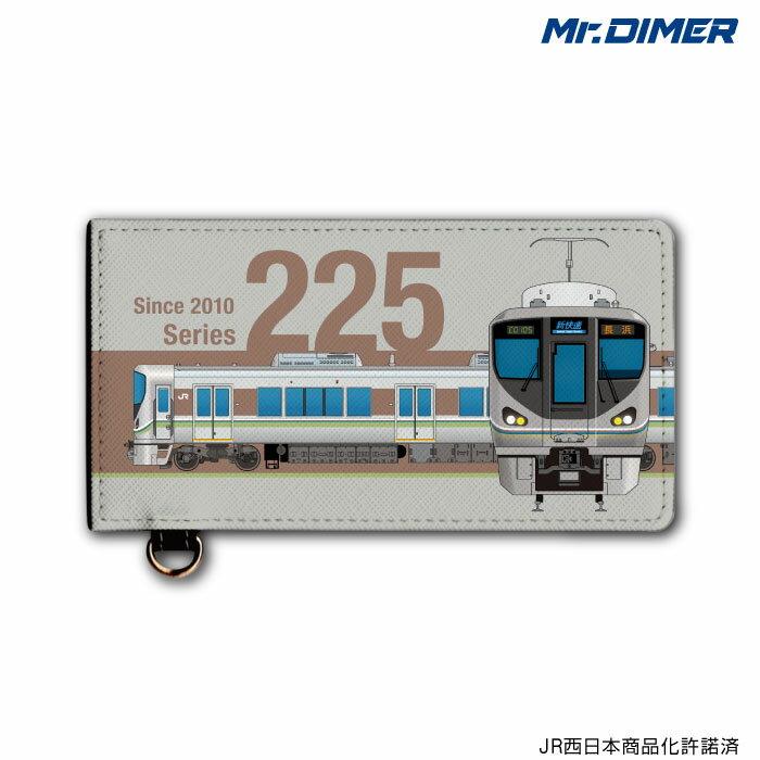 [◆]JR西日本 225系0番台【大型乗車券ケース:ts1086sa-ups02】鉄道 電車 鉄道ファン グッズ パスケース チケット ホルダーミスターダイマー Mr.DIMER
