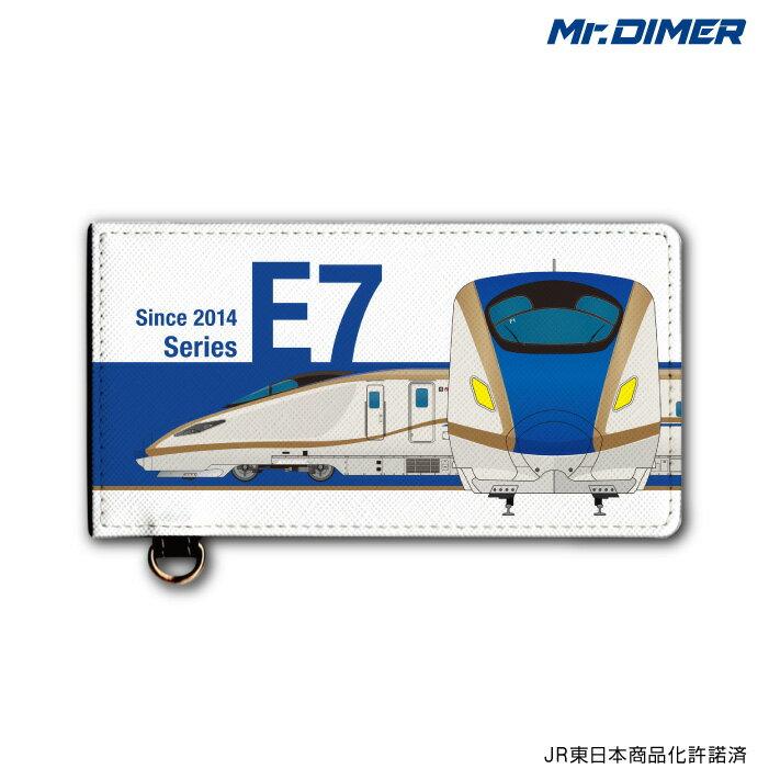 [◆]JR東日本 新幹線 E7系青春18きっぷにぴったり!大型乗車券ケース:【ts1099sa-ups02】鉄道 電車 鉄道ファン グッズ パスケース チケット ホルダーミスターダイマー Mr.DIMER