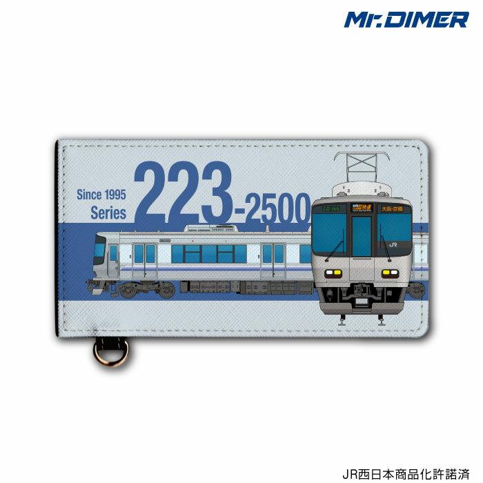 鉄道模型, 制御機器・アクセサリー JR 223250018:ts1170sa-ups02 Mr.DIMER