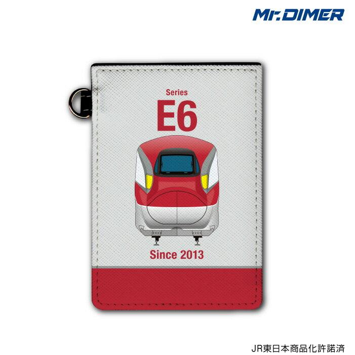 [◆]JR東日本 新幹線 E6系 こまち【ICカード・定期入れパスケース:ts1174pb-ups01】鉄道 電車 鉄道ファン グッズ パスケースミスターダイマー Mr.DIMER
